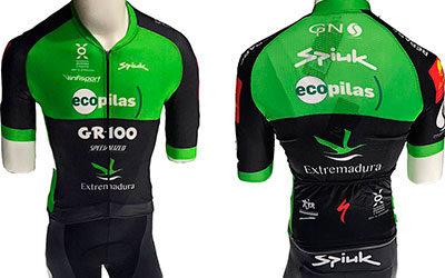 Spiuk volverá a ser la segunda piel de los deportistas del Extremadura-Ecopilas MTB 2020